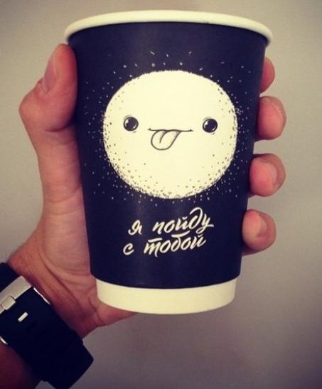 pictura ceasca cafea
