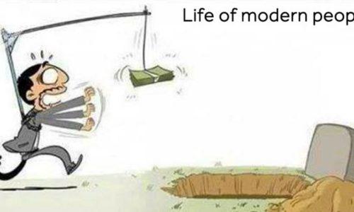 In goana dupa bani…