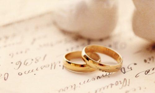 Nunta de hartie, nunta de bumbac. Aniversarile nuntii de la an la an